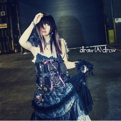 draw(A)drow
