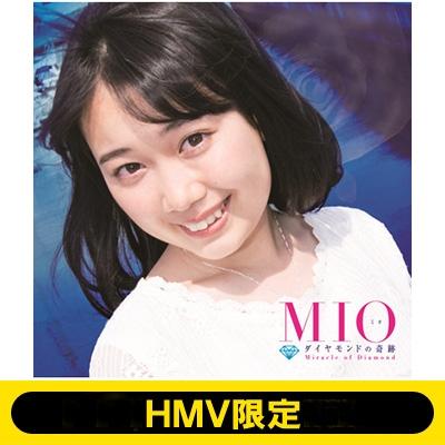 ダイヤモンドの奇跡 (Miracle of Diamond)【テイクアウトライブダウンロードカード付きHMV限定盤】