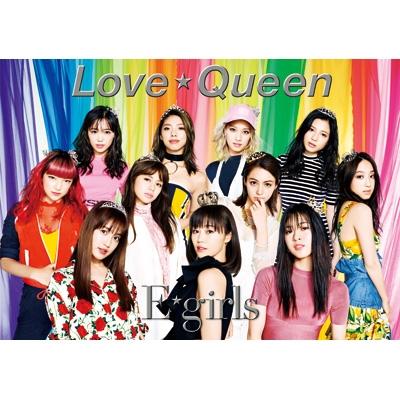 Love ☆ Queen 【初回生産限定盤...
