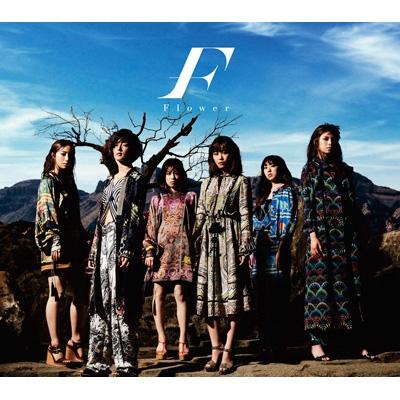 たいようの哀悼歌 【初回生産限定盤B】(+DVD)