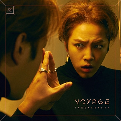 Voyage 【初回限定盤B】 (CD+LPサイズジャケット&Special Booklet)