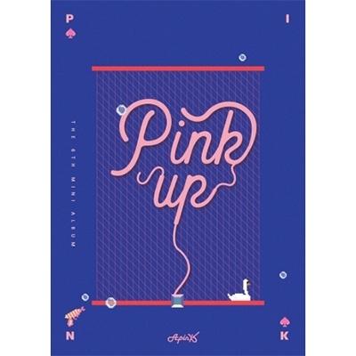 6th Mini Album: Pink Up 【B Ver.】