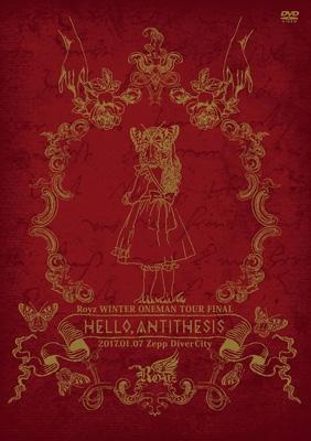 Royz WINTER ONEMAN TOUR 「HELLO,ANTITHESIS」〜2017.01.07 Zepp DiverCity〜