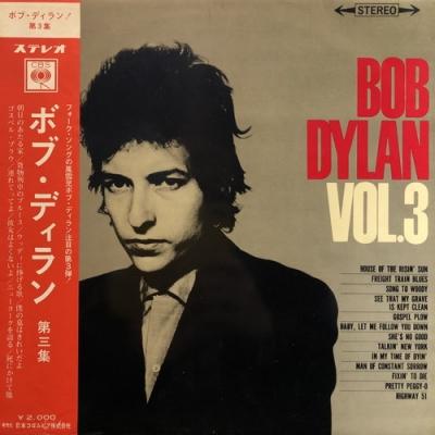 60年代〜70年代 ROCK 国内盤 廃盤 中古セール (record shop新宿ALTA:2018年12月1日実施)