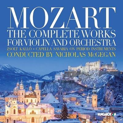 ヴァイオリン協奏曲全集 ジョルト・カッロー、ニコラス・マギーガン&カペラ・サヴァリア(2CD)