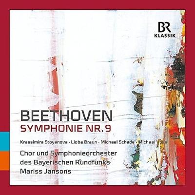 交響曲第9番『合唱』 マリス・ヤンソンス&バイエルン放送交響楽団(2007年ヴァチカン・ライヴ)