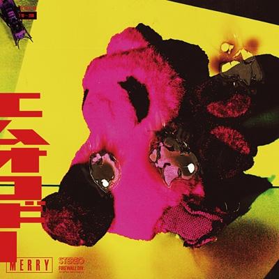 エムオロギー 【初回生産限定盤】(+DVD)