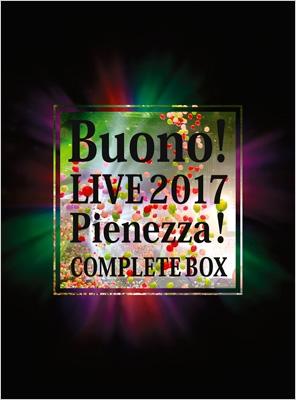 Buono!ライブ2017〜Pienezza!〜【初回生産限定盤】(2Blu-ray+4CD)