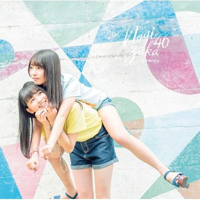逃げ水 【TYPE-A】(+DVD)