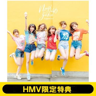 《HMV限定特典 ポストカード(TYPE-Aジャケット絵柄)付き》 逃げ水 【初回仕様限定盤 TYPE-B】(+DVD)