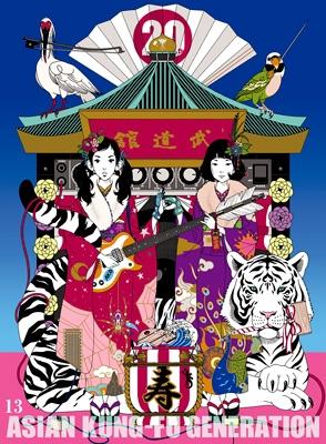 映像作品集13巻 〜Tour 2016 -2017 「20th Anniversary Live」 at 日本武道館〜[Deluxe Edition] 【完全生産限定盤】(CD+Blu-ray)