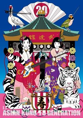 映像作品集13巻 〜Tour 2016 -2017 「20th Anniversary Live」 at 日本武道館〜