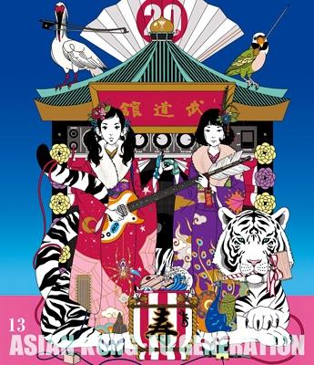 映像作品集13巻 〜Tour 2016 -2017 「20th Anniversary Live」 at 日本武道館〜(Blu-ray)