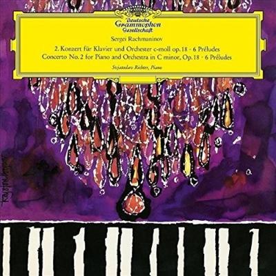 ピアノ協奏曲第2番、他:スヴィヤトスラフ・リヒテル(ピアノ)、ヴィスウォツキ指揮&ワルシャワ国立フィルハーモニー管弦楽団 (アナログレコード/Deutsche Grammophon)