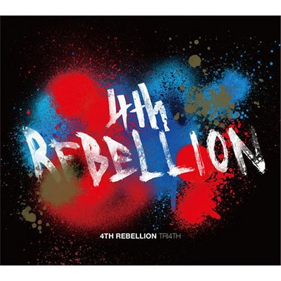 4th Rebellion