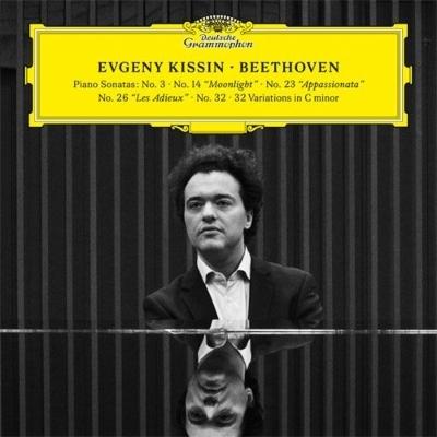 ピアノ・ソナタ第14番「月光」、第23番「熱情」、第26番「告別」、第32番、第3番、32の変奏曲:エフゲニー・キーシン (2006-2016)(3枚組/180グラム重量盤レコード)