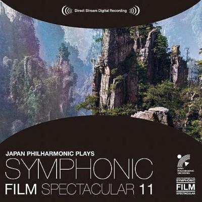 日本フィルハーモニー交響楽団: Symphonic Film Spectacular 11