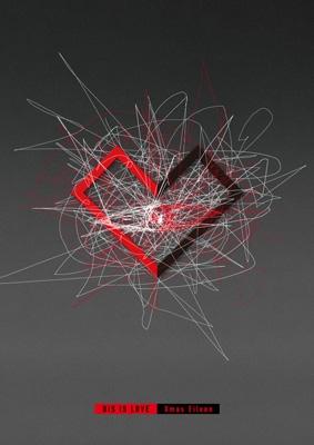 DIS IS LOVE 【初回限定盤】(CD+BOOKS)