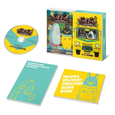 イナズマデリバリー Blu-ray クリエイターズエディション vol.1