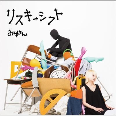 リスキーシフト 【初回限定盤】(+DVD)