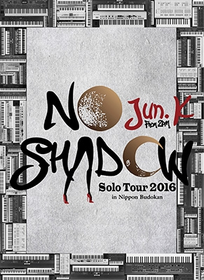 "Jun.K (From 2PM)Solo Tour 2016 ""NO SHADOW"" in 日本武道館【完全生産限定盤】 (Blu-ray+DVD+LIVEフォトブック)"