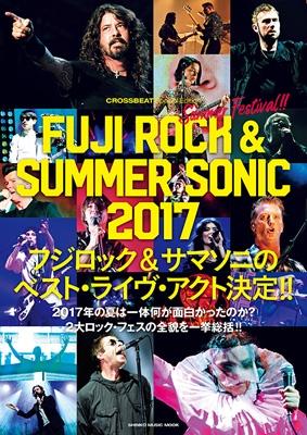 CROSSBEAT Special Edition FUJI ROCK & SUMMER SONIC 2017 シンコーミュージックムック