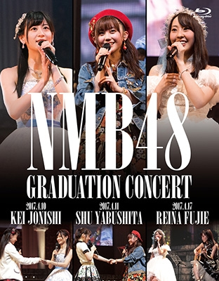 NMB48 GRADUATION CONCERT 〜KEI JONISHI / SHU YABUSHITA / REINA FUJIE〜(Blu-ray)