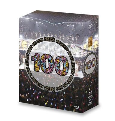 NMB48 リクエストアワーセットリストベスト100 2015 (Blu-ray)