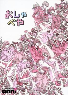 オールナイトニッポンi おしゃべやDVD Rm001 「おしゃべやへようこそ」