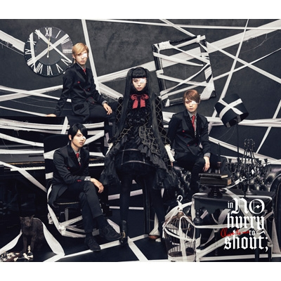 close to me 初回生産限定盤 dvd in no hurry to shout