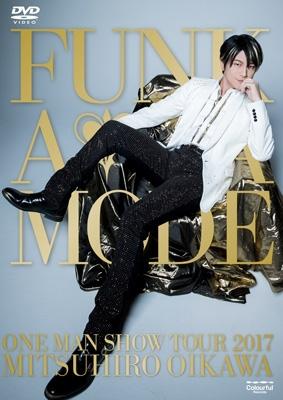及川光博ワンマンショーツアー2017 FUNK A LA MODE