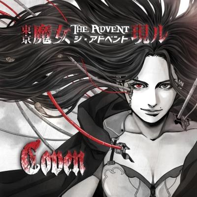 Advent (アナログレコード)