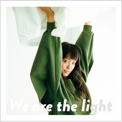 We are the light 【初回限定盤】(+DVD)