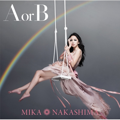 A or B 【初回生産限定盤】(+DVD)