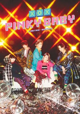 PINKY BABY 【初回生産限定盤A】(CD+DVD+写真集)