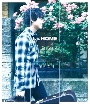 I'm HOME (Deluxe Edition)【初回限定盤】(+Blu-ray)