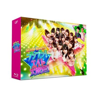 AKB48 チーム8のブンブン!エイト大放送 Blu-ray BOX