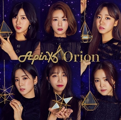 Orion 【通常盤】