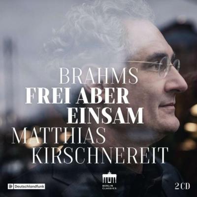 ピアノ五重奏曲、ピアノ・ソナタ第3番、他 マティアス・キルシュネライト、アマリリス四重奏団(2CD)