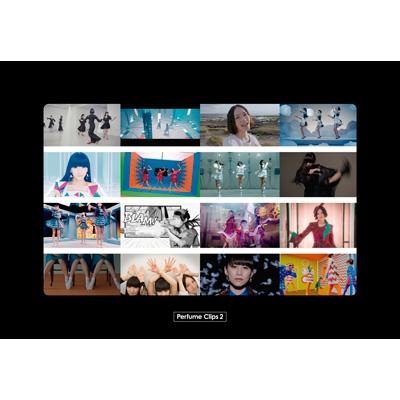 Perfume Clips 2 【初回限定盤】(Blu-ray)