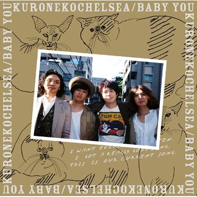 ベイビーユー 【初回生産限定盤】(+DVD)