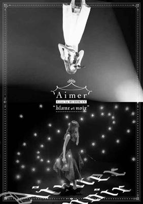 "Aimer Live in 武道館 ""blanc et noir"" (Blu-ray)"