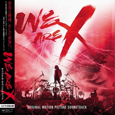 We Are X Original Soundtrack (Japanese Edition / Colored / Strictly Limited Press / 2 x Vinyl)