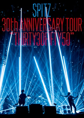 Spitz 30th Anniversary Tour `thirty30fifty50`