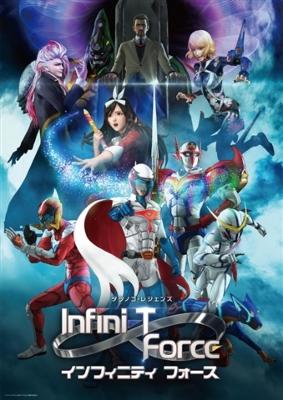 Infini-T Force Blu-ray(4)