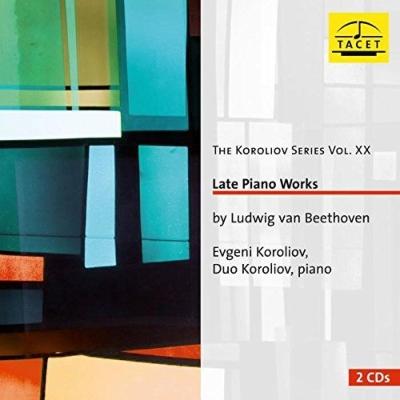 ディアベリ変奏曲、大フーガ(4手ピアノ版)、バガテル集 エフゲニー・コロリオフ、デュオ・コロリオフ(2CD)