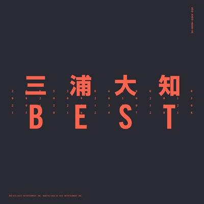 《HMV限定特典ポスター付き》 BEST