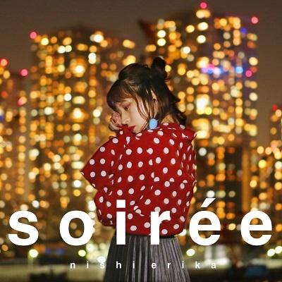 soiree