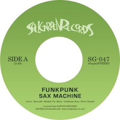 Funkpunk / Vibes With Us (7インチアナログレコード)