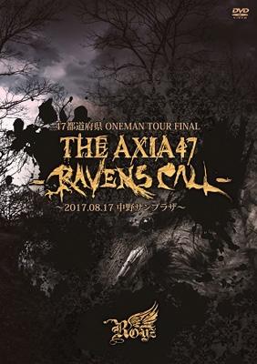 47都道府県 ONEMAN TOUR FINAL「THE AXIA47 -RAVENS CALL-」〜2017.08.17 中野サンプラザ〜